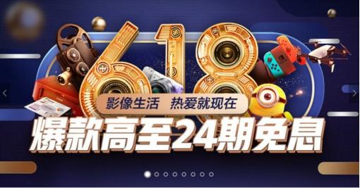 爆款相机1年全保换新无惧售后,京东618为摄影老法师剁手之旅保驾护航