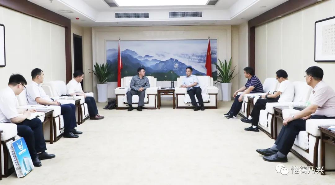 德兴市委书记郭峰会见北京客商