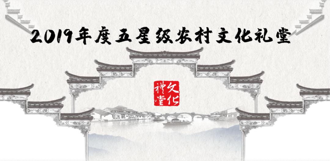 [赢咖3主管]浙江2019年赢咖3主管图片