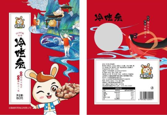 注册商标遭拒 四川这家公司告赢了国家知识产权局和北京知识产权法院