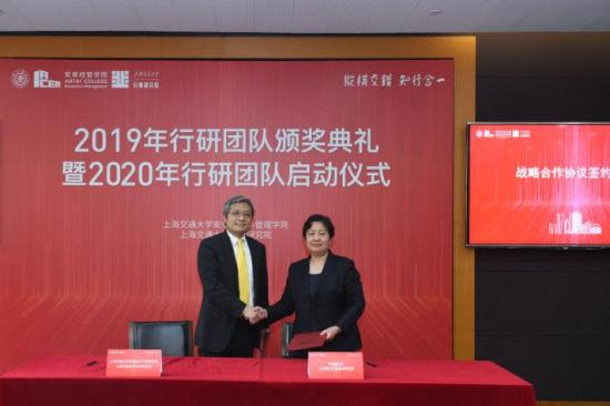 """30个团队获资助与支持    上海交大安泰经管学院将""""加码""""行业研究"""