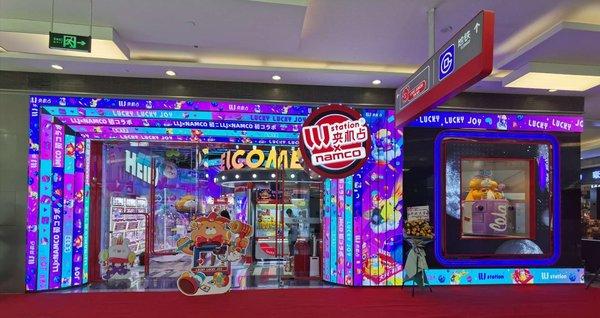强化亚洲市场 万代南梦宫在中国推出游乐设施新店铺