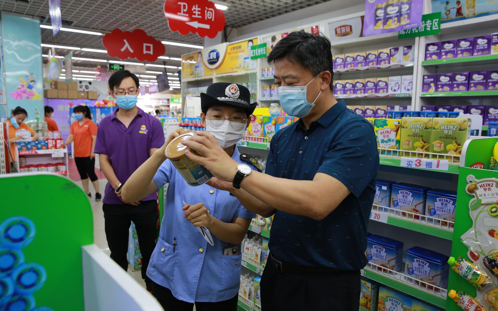 中小学即将返校复课,北京开展校园及周边市场安全检查图片