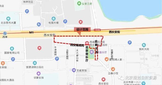 """""""神州第一街""""焕新!长安街及延长线公共空间将重新设计"""
