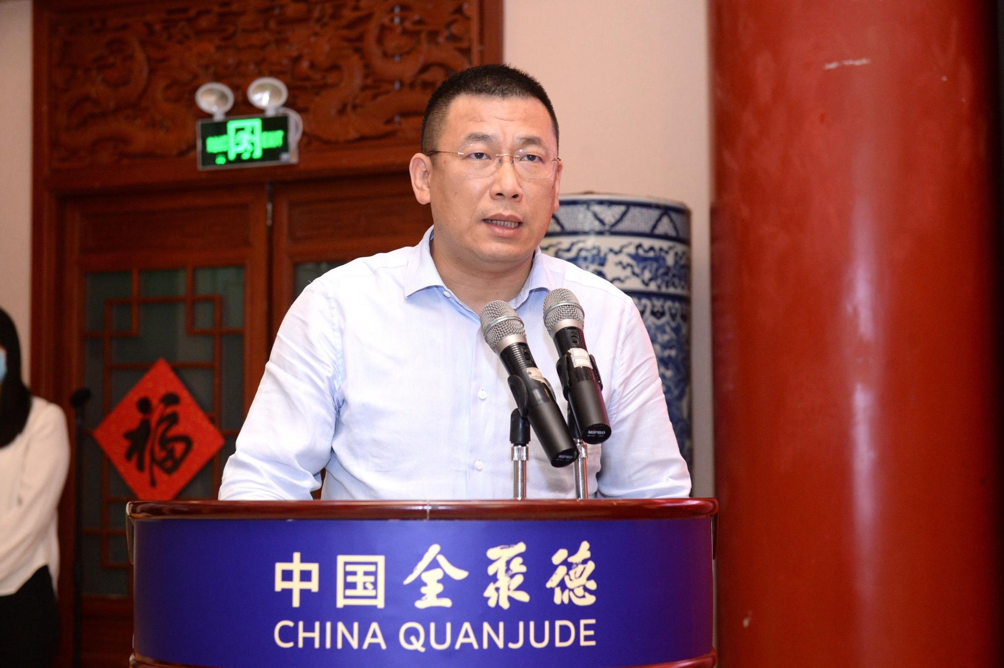 【高德招商】周延龙高德招商尝试转型要做北京人的图片
