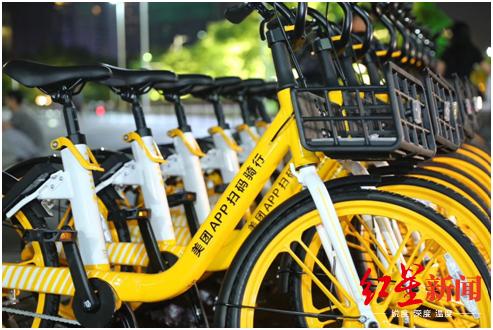 """2020年,成都市""""5+1""""区域共享单车投放量不超45万"""