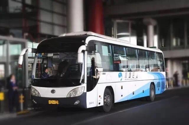 机场巴士明起恢复首都机场北京站线、北京南站线