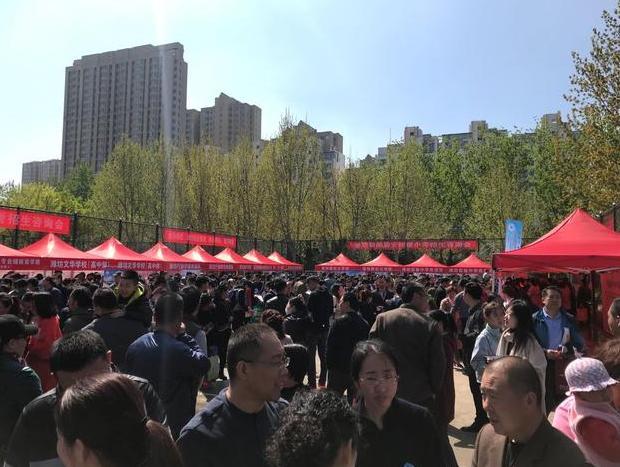 2020潍坊市中考招生咨询会6月14日启动