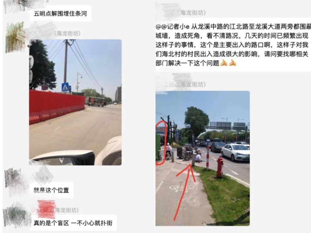 """江北路存在视野""""盲区""""?相关部门迅速整治,保障居民出入安全!"""