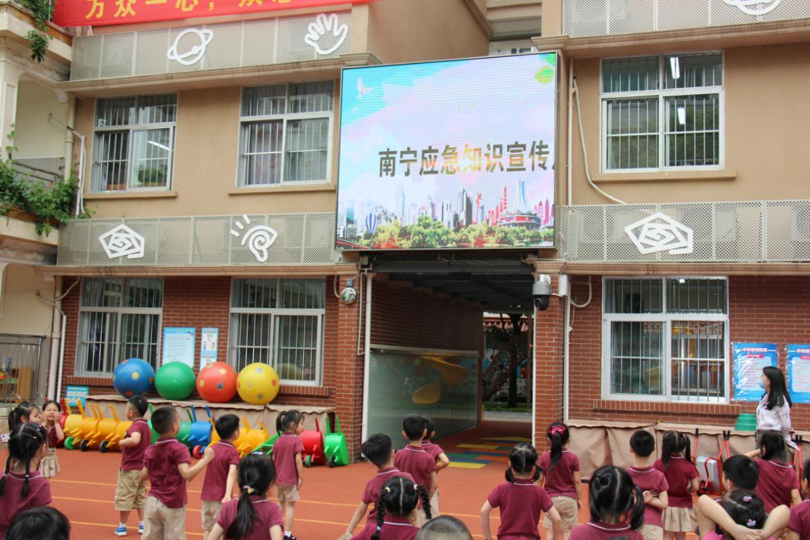 南宁市应急管理局走进广西教育厅幼儿园开展应急避险常识宣传活动