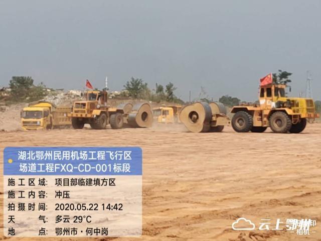 鄂州机场项目亮相央视新闻联播,首个地面建筑塔台试验桩即将检测完毕