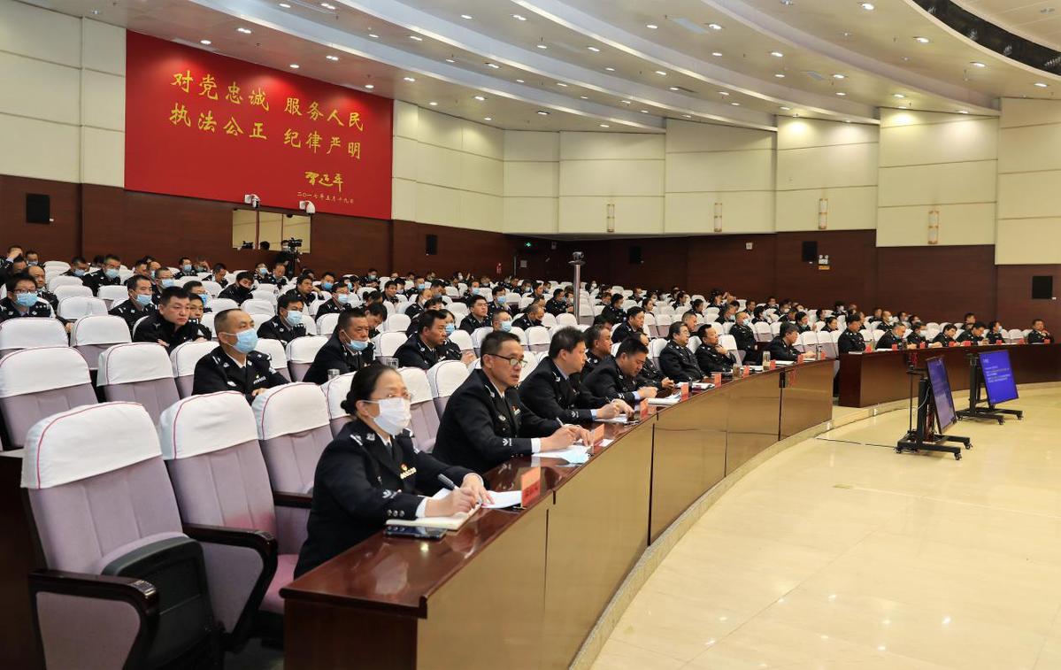 """云南省公安厅举办""""十四五""""规划与大数据智能化实战新格局专题讲座"""