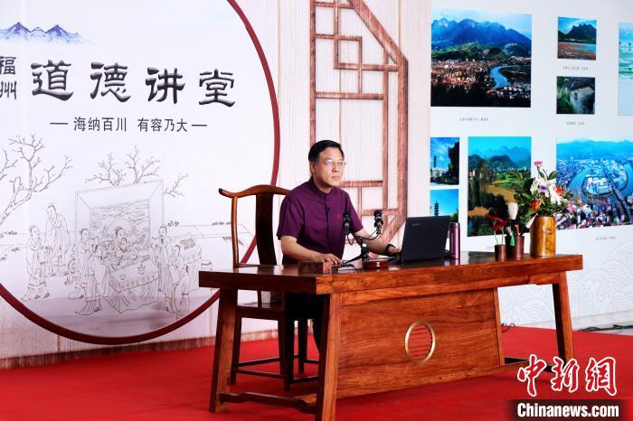 汲取向善向上力量 孔子后裔福建乡镇推广国学