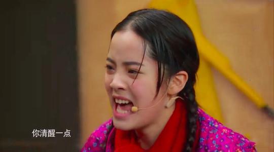 《我就是演员》导演回应欧阳娜娜演技争议:她有成长图片