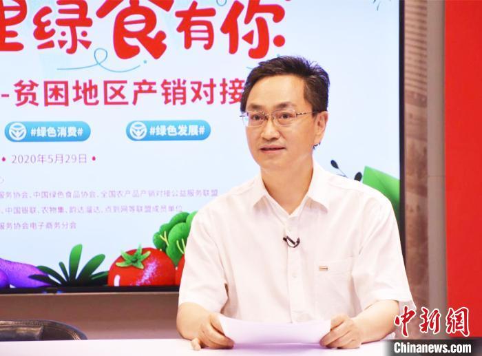2020年绿色食品宣传月在北京启动 县长在线为本地绿色食品代言