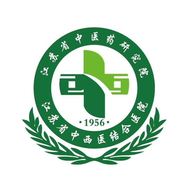 江苏省中西医互联网医院第二批13个科室上线  线上复诊在家领药  慢病诊疗无需再等
