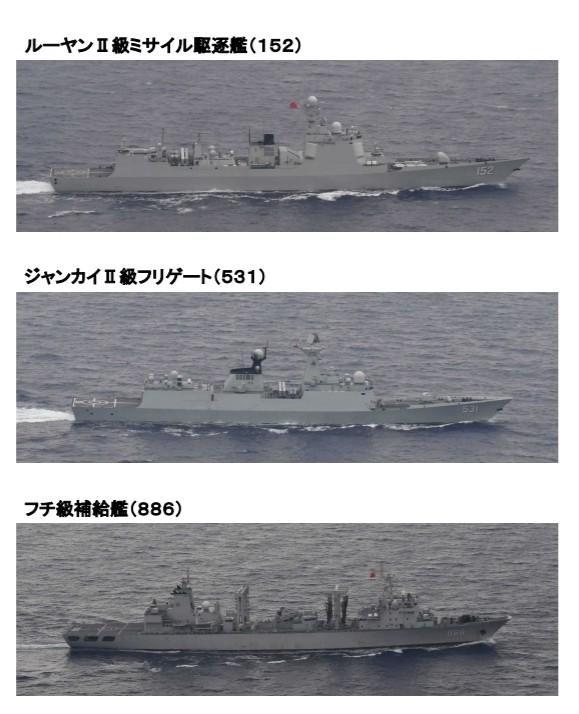 """日本曝3艘解放军军舰航经宫古海峡,台防务部门称""""一切状况正常"""""""