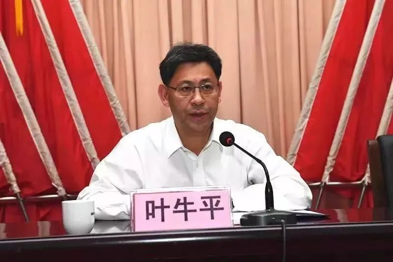 市委书记从北京回去第二天,另有任用图片