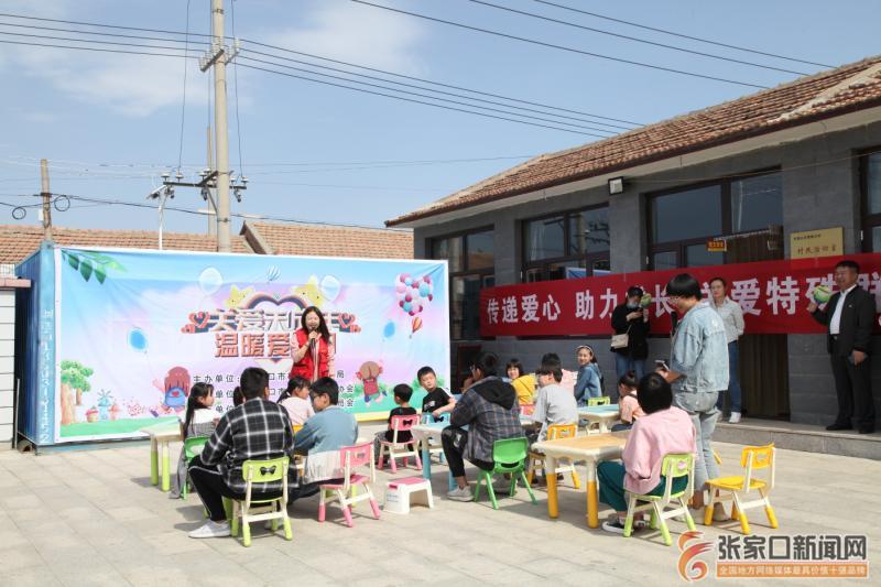 桥东区民政局组织开展关爱未成年爱心活动