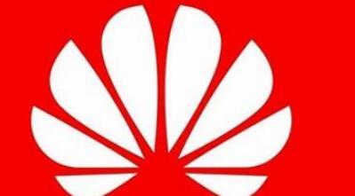 外媒:华为已储备2年份美国关键芯片 包含赛灵思英特尔等公司产品