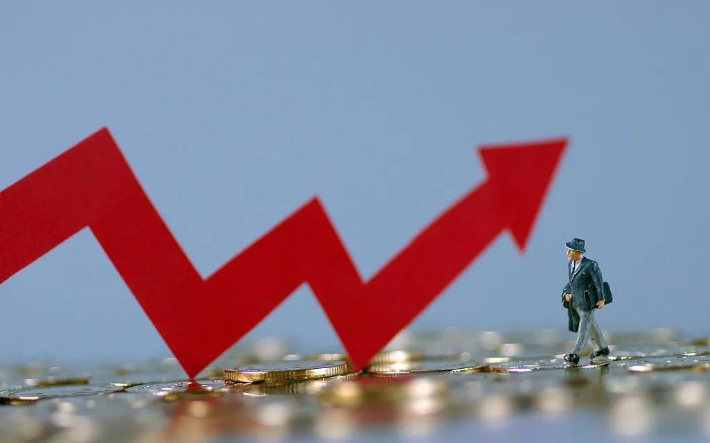 天富:使世界天富经济呈现出五个史诗级图片