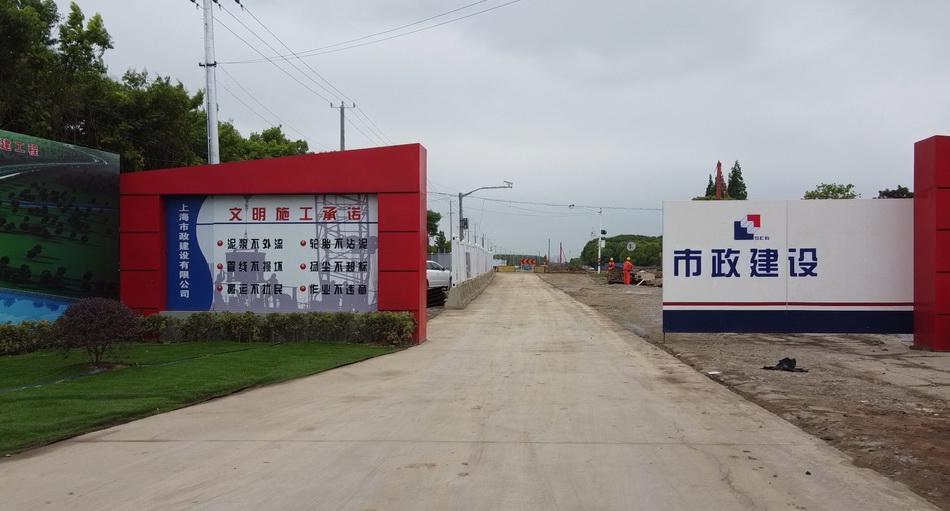 活力长三角⑤|不让疫情阻进度,上海青浦加快打通省际断通路