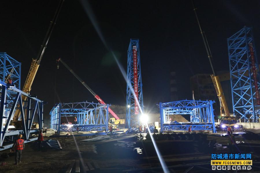 中一重工工人连夜进行广西华昇原矿堆场项目的栈桥吊装施工