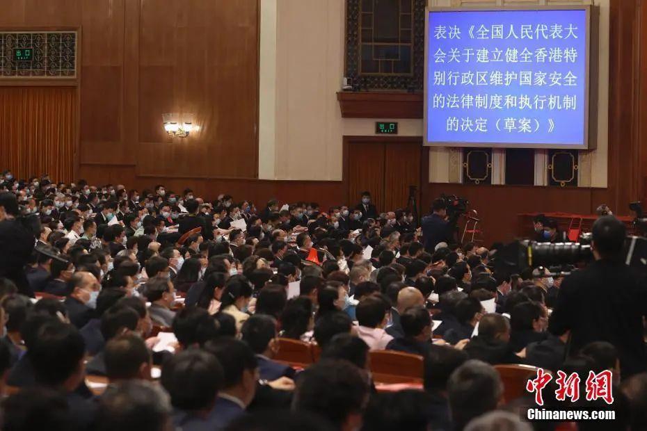摩登4平台,立法高摩登4平台票通过华侨华人势图片