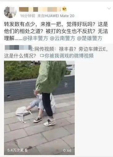 警方通报云南女生被多名男生殴打 云南女生被多名男生殴打视频图片曝光 涉事男生已被传唤