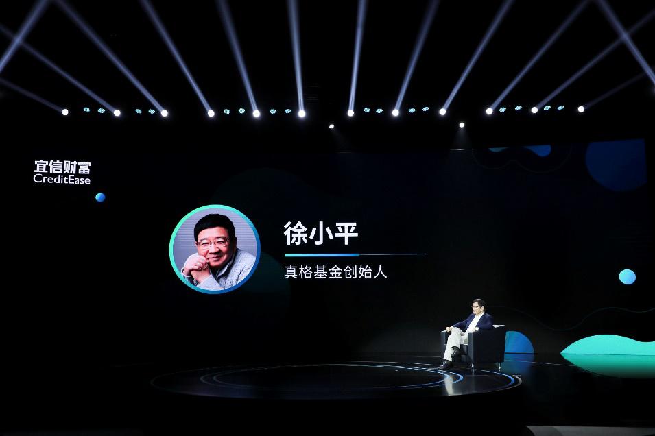 """唐宁对话徐小平:创业者""""术""""可变,企业家""""道""""不变"""