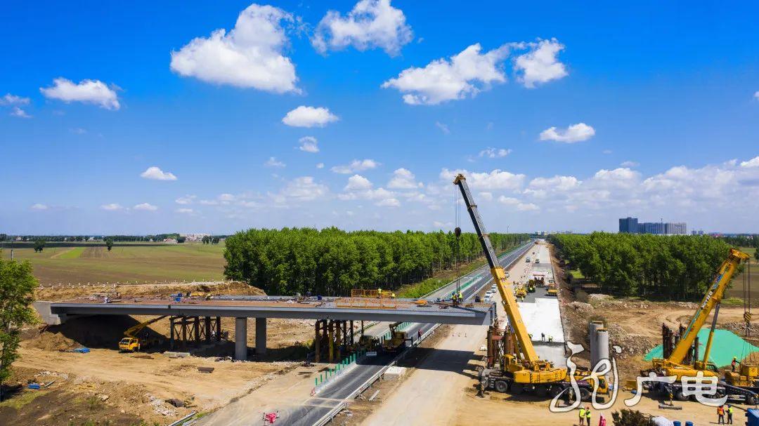 明年完工!京哈高速公路建设驶入快车道