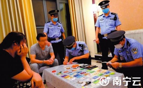 南宁警方凌晨出击 抓获48名涉传人员其中有9个老总