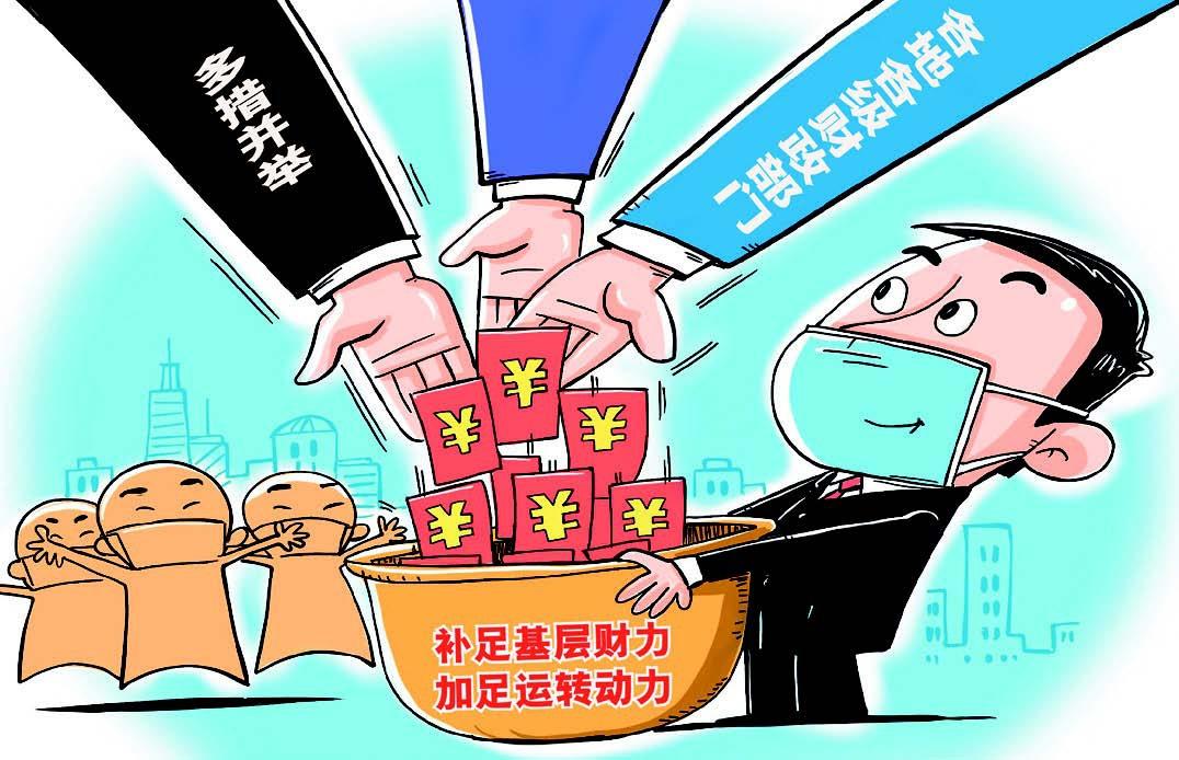 「杏悦代理」级国库款亮红灯基杏悦代理层财政干部挠图片