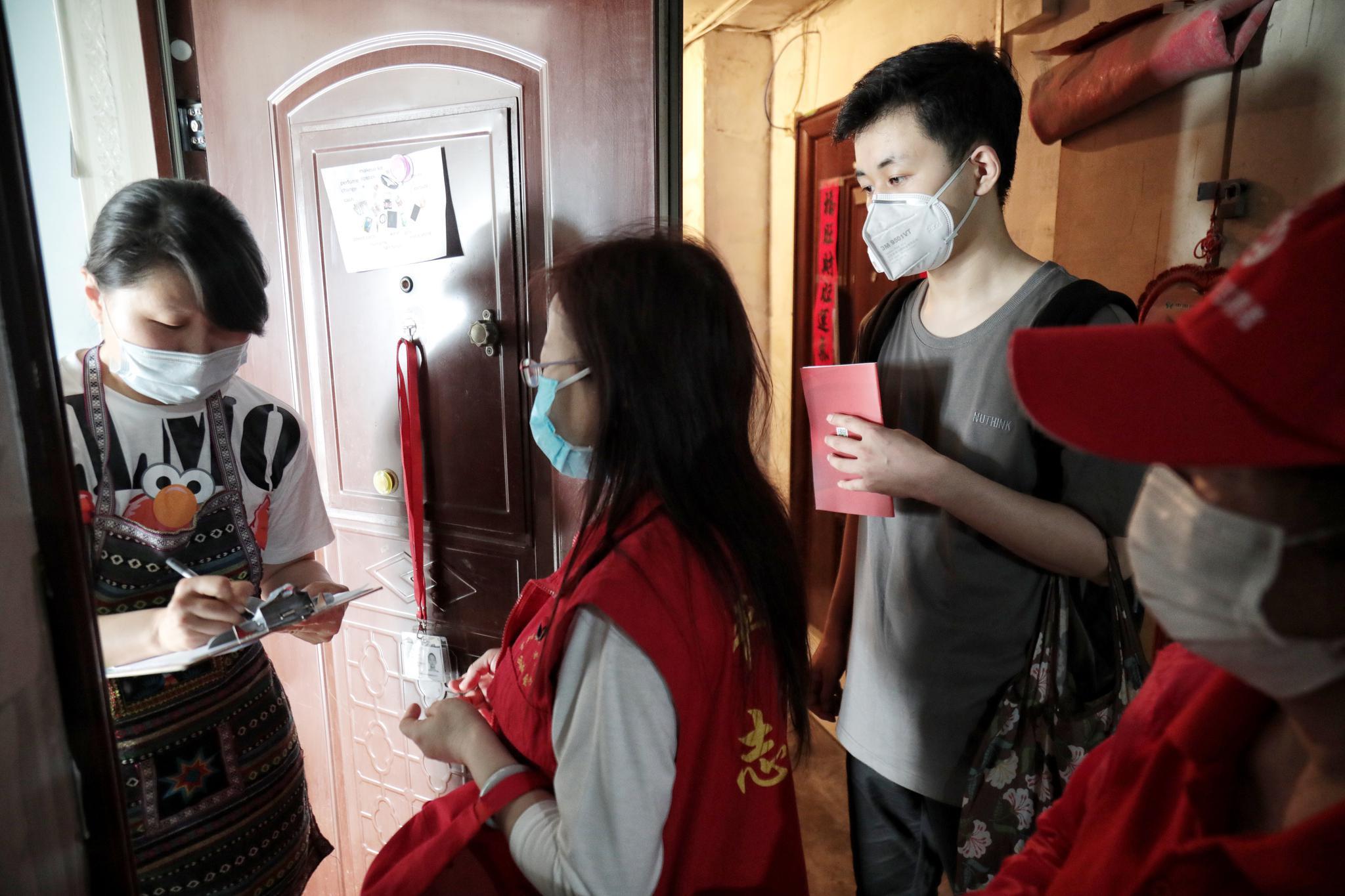 """北京首个老旧小区""""物管会""""筹备建立图片"""