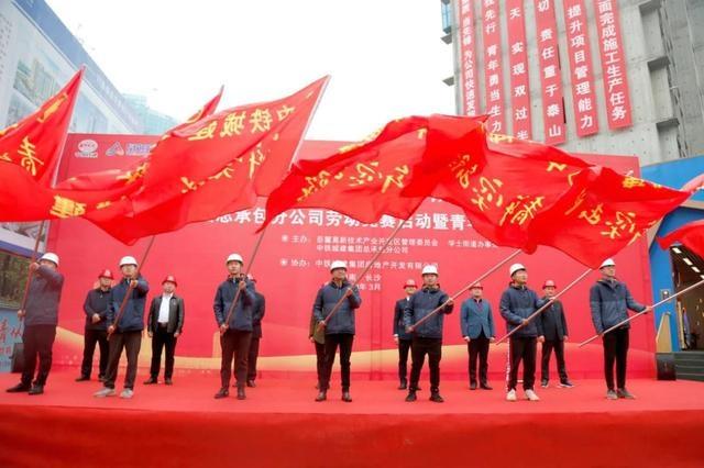 """为复工复产注入""""青""""力量——中铁城建集团总承包分公司第一项目青年突击队的典型做法"""