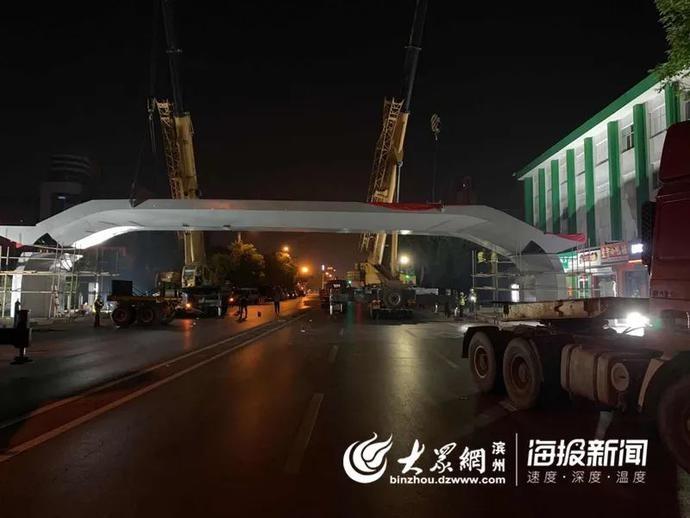 """黄河五路人行天桥(""""鑫岳""""桥)吊装完成,5月10日可通行!"""