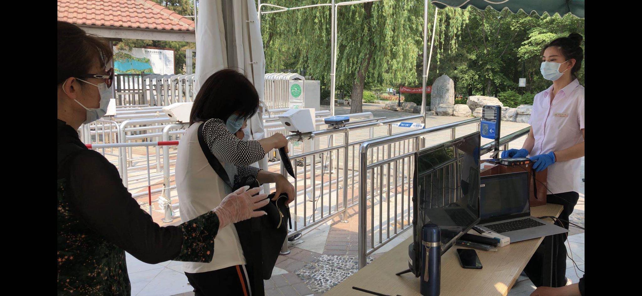 「摩天登录」提前预约玉渊潭公园西2门摩天登录一小图片