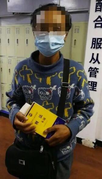 """奇葩!东阳一小偷随身携带刑法书籍:希望被抓时能""""用得上"""""""