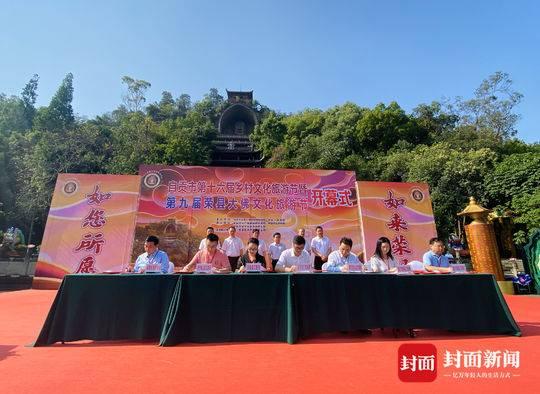 打造巴蜀文化旅游走廊节点 荣县与成渝五个区县携手合作