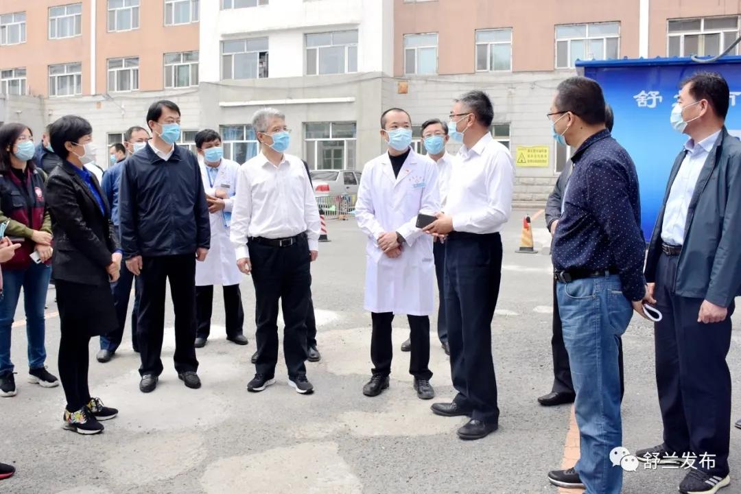 国家指导组到舒兰检查指导核酸检测能力建设和疾控体系运行图片