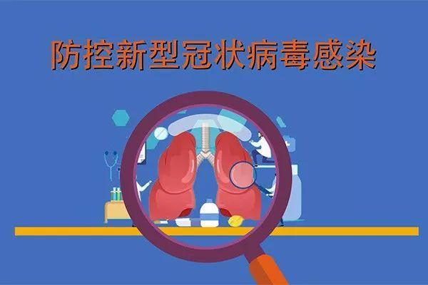 """【改革】巩固机构改革成果推动实现""""化学融合"""""""