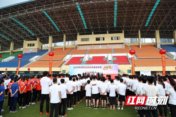 冬训成果大检验 湖南省举办竞技体育基础体能比武
