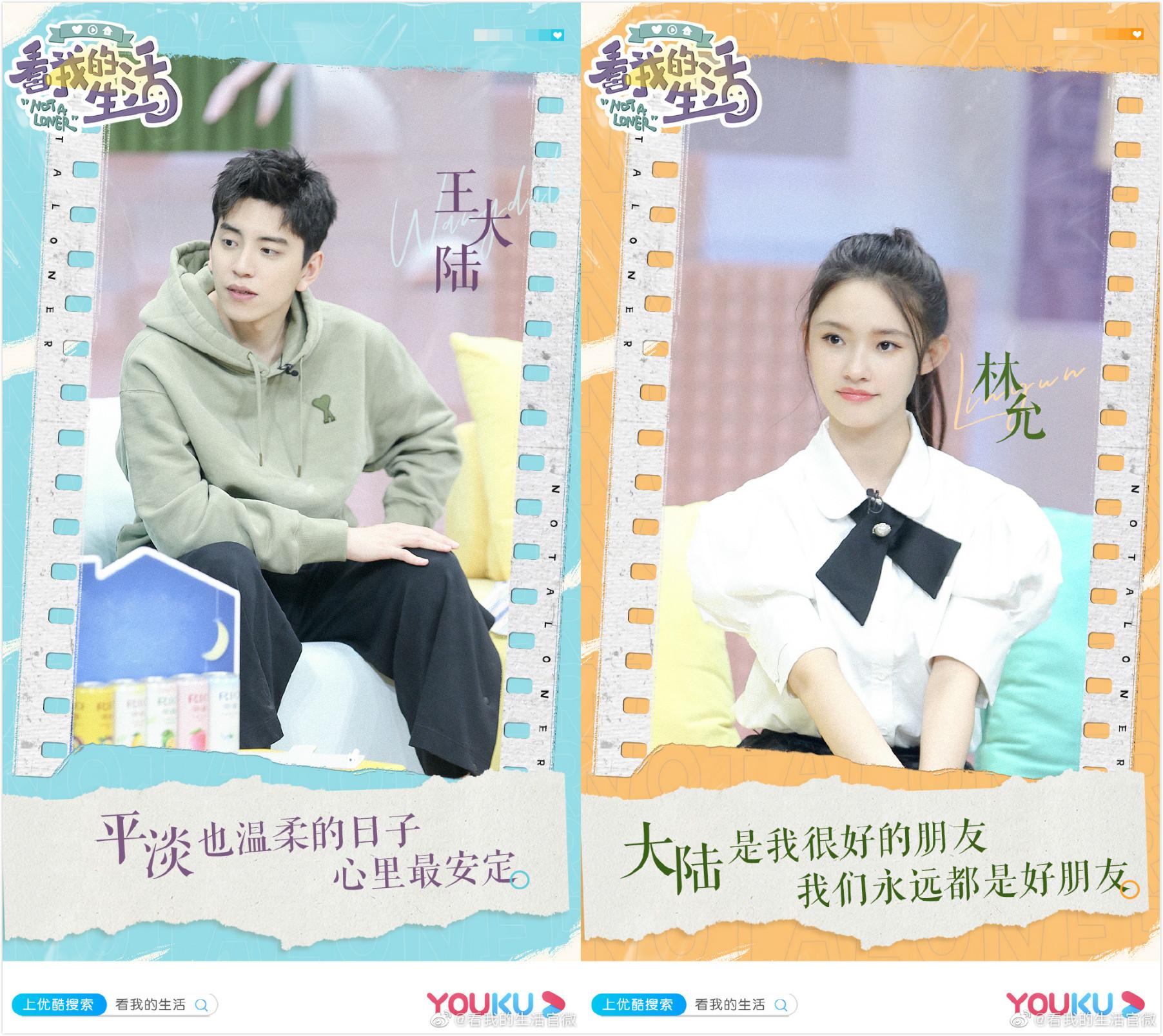 「杏悦娱乐」生活上线节目组称杏悦娱乐王大陆社交圈是图片