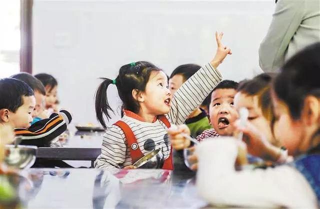 重庆幼儿入园后因故休园1月以上,保教费按标准的30%收取