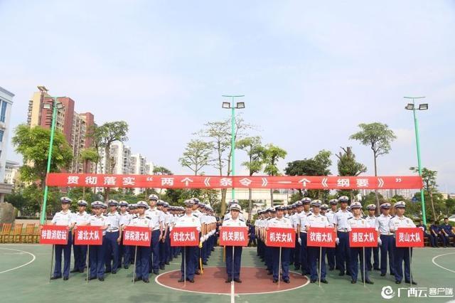 钦州消防举行队列会操大比武 打造正规化铁军