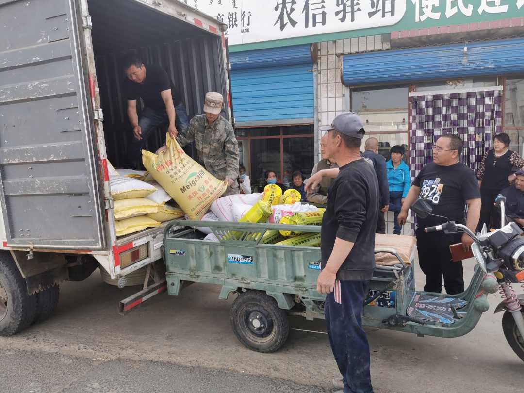 内蒙古察右前旗:电商进村助力春耕备耕 销售农资超400万元