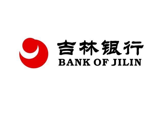 吉林银行与吉林省农业投资集团有限公司、吉林省国有资本运营有限责任公司签署三方战略合作协议