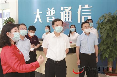 摩鑫官网:入力度持续增强企业摩鑫官网图片