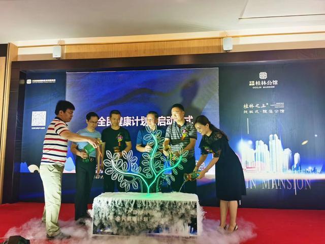 桂林公馆 开盘钜惠 七重大礼 震撼桂林