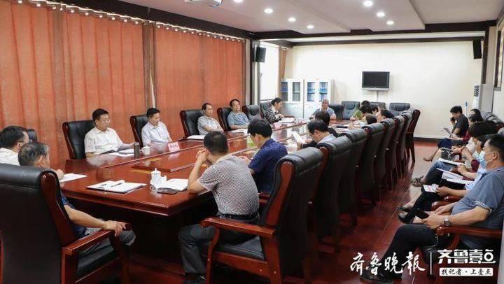 菏泽家政职业学院召开单独招生和综合评价招生考试工作协调会